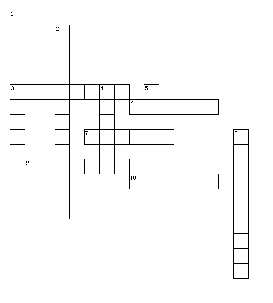 crossword puzzle for the giver